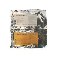 メーカー名: ナガセケムテックス(株) 内容量: 500gセット(主剤250g/硬化剤250g) 色...