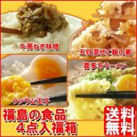 ◆原材料名:(各原材料の一部に小麦、大豆、豚含む) ◇ラーメン: ■麺/小麦粉,食塩,かんすい,加工...