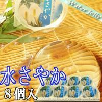 ◆商品名:水さやか (柚子・黒蜜) ◆名称:ゼリー ◆原材料名:【柚子】水飴、ゲル化剤(増粘多糖類)...