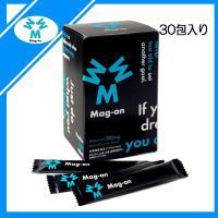 マグオン(Mag-on) お取寄せ商品サプリメント顆粒 30包入り 必須ミネラル マグネシウム200mg配合 TW210002(tw210002)