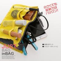 バッグインバッグ 小さめ ミニバッグ 収納 バッグ Bag in Bag SP