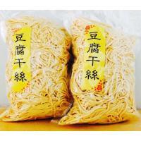 豆腐干絲(押し豆腐麺タイプ)日本国内製造500g
