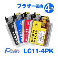 プリンター インク ブラザー Brother LC11 4PK/LC16 4PK対応 4色 セット LC11BK LC11C LC11M LC11Y 互換インクカートリッジ|fukutama