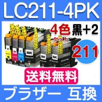 LC211 ブラザー プリンターインク LC211-4PK 4色セット+黒2本(LC211BK) 互換インクカートリッジ Brother 用 MFC-J737DN MFC-J997DN MFC-J837DN MFC-J907DN