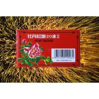 花火/爆竹/バクチク/  日本で一番有名なバクチクが リニューアルしました。 名前も「牡丹紅炮20連...