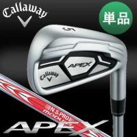 Callaway APEX Iron ヘッド素材  【I#4〜I#7】 17-4 ステンレス / 3...