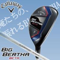 Callaway BIG BERTHA BETA  【フェース素材、構造】 カーペンター455スチー...