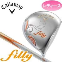 Callaway New filly 2015