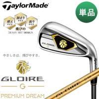 TaylorMade GLOIRE G  【ヘッド素材/フェース素材】  【#5】 ステンレススチー...