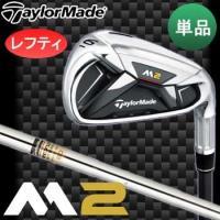 TaylorMade M2  【ヘッド素材/フェース素材(製法)】  【#4〜#7】 ステンレススチ...