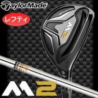 TaylorMade M2  【ヘッド素材/フェース素材】 ステンレススチール[450SS] /ステ...