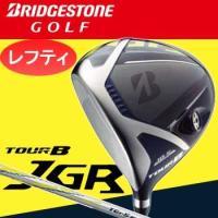 BRIDGESTONE TOUR B JGR DR  【ヘッド素材】 ボディ:Ti811チタン合金、...