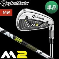 TaylorMade M2 '17  【ヘッド素材/フェース素材(製法)】  【#4〜8】 450S...