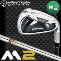 TaylorMade M2  【ヘッド素材/フェース素材(製法)】  【#4〜7】 ステンレススチー...