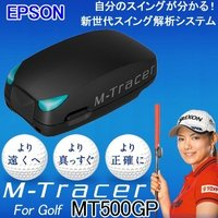 EPSON M-Tracer for Golf MT500GP