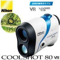 COOLSHOT 80 VR NIKON   大きさ(長さ×高さ×幅)(mm):99×75×48 重...