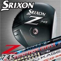 DUNLOP SRIXON Z-745  Motore Speeder 661 Evolution ...