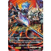 カードファイト!! ヴァンガード/V-PR/0199 カースド・ランサー