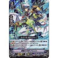 カードファイト!! ヴァンガード/V-TD03/003 潮騒の水将 アルゴス【RRR仕様】