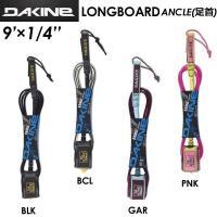 """【商品名】:LONGBOARD ANKLE 9'×1/4""""    ・最大強度のウレタンコード ・オー..."""