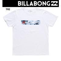 【ブランド】 : BILLABONGビラボン) 【カラー】:5色  BLK BMN  TRI  WH...