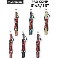 【商品名】:DAKINE PRO COMP(af237880)【正規品】 【長さ×太さ】: 6'(約...