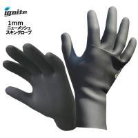 【商品名】: Ignite メッシュスキングローブ 1mm 【サイズ】: XXS XS S M L ...