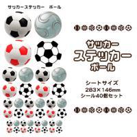 好きなものをデコれる、ボールを集めたプリントシール です。 ボールのサイズは4種類。  スマホケース...