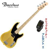 【Bacchus Universe Series / BTB-1M ・メーカー標準価格¥35,640...