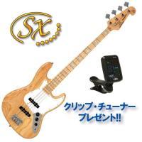 ★今、このギターをお買い上げの方に便利なクリップチューナー「ARIA/ACT-01」プレゼント!! ...
