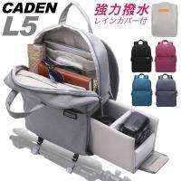 CADEN カデン 高機能防水カメラバッグ L5  スタイリッシュな耐衝撃防水カメラバック Cano...