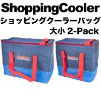 COSTCO コストコ オリジナル クーラーバッグ ブルー  BOXタイプ NEWデザイン 大人気の...
