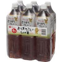 アイリスオーヤマ とうもろこしのひげ茶1.5? × 6本 ■商品説明 韓国で大人気の、とうもろこしの...
