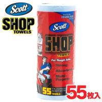 Scott スコット ショップ タオル 55シート×1本 カーショップでおなじみの厚手ペーパータオル...