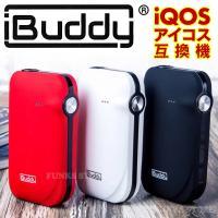 iBuddy i1 Kit iQOS互換機 アイバディー  iQOSのヒートスティックをそのまま吸え...