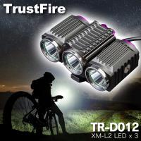 rustFire トラストファイア TR-D012 自転車用超強力LEDライト 手元のスイッチでかん...