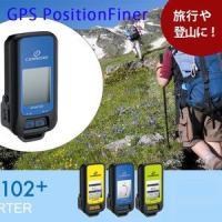 ● GP-102+ は機能が最も完備された携帯式GPS記録器及び運動軌跡分析器です。操作原理は簡単な...