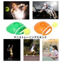 商品番号:HYF 材料:PE カラー:オレンジ ヒモの長さ:約3.8m 内容量:硬式テニスボール1個...