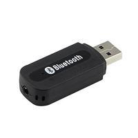 アナログオーディオ機器がBluetoothオーディオに早変わり。 高音質でスマホの音楽を聴いたり、Y...