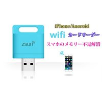 WiFi カードリーダー  ● WiFiダイレクト機能付き ● 商品はWiFiルーターになり、スマホ...