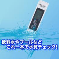 ・TDS(水中のミネラルや塩、金属等の溶存イオン総量)0〜9990ppm(±2%)、  EC(水中の...