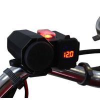 電圧計搭載、バイクの電池電圧の状況を検知し表示 バッテリー不良による不具合を防ぎます。 ※電圧表示機...