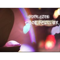● 商品情報 ライトで虹を映写するプロジェクター!? 癒し系のバスライト LEDライトキャンドル♪ ...