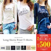12パターンのプリントから選べる長袖Tシャツ★ Uネック&Vネックの2タイプ。  ■カラー  画像参...