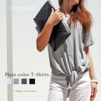 4タイプのプレーンカラーのTシャツ。 シンプルだからこそ女らしいディテールにこだわった一枚。 ゆるっ...