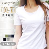 Uネックの使いやすい無地Tシャツ!  ●カラー ※画像参照 ●サイズ M/L  【Mサイズ】(cm)...