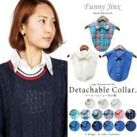 《メール便限定で送料0円♪》 チェック、デニム、ホワイトシャツの3タイプのデザインを選べるのでうれし...