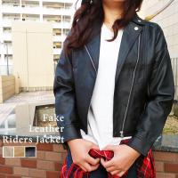大人の女性の為の3タイプのフェイクレザージャケット  ■カラー ※画像参照 ■サイズ A・Bタイプ ...
