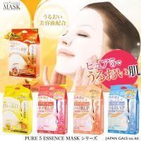 美容液をたっぷり含ませた贅沢な美容液マスクです。 【Wコラーゲンマスク】 【薬用美白マスク】 【潤う...