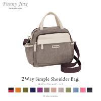 シンプルなデザインの2wayショルダーバッグ。 持ちやすいショルダーバッグにたくさん付いたポケットが...